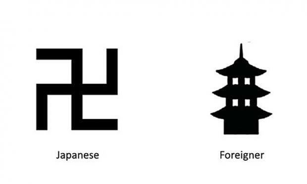 Raelians Protest Japans Intent To Replace Swastika Like Manji